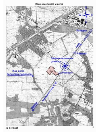 Продажа земельного участка коммерческого назначения Калиновка 12,5 га
