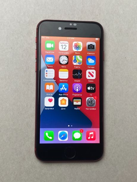 iPhone 8 Red 64gb neverlock