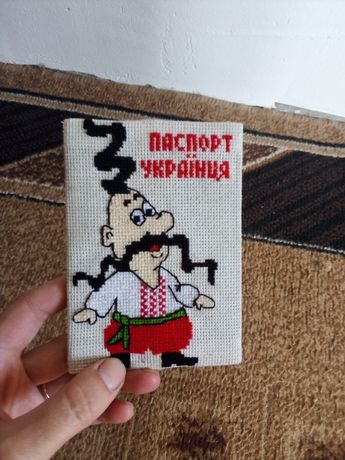 Обложка на паспорт вишивка