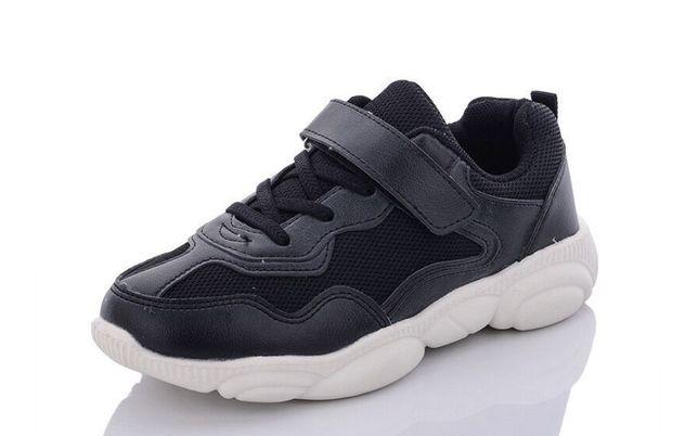 Кроссовки для мальчика, размеры - 32-36