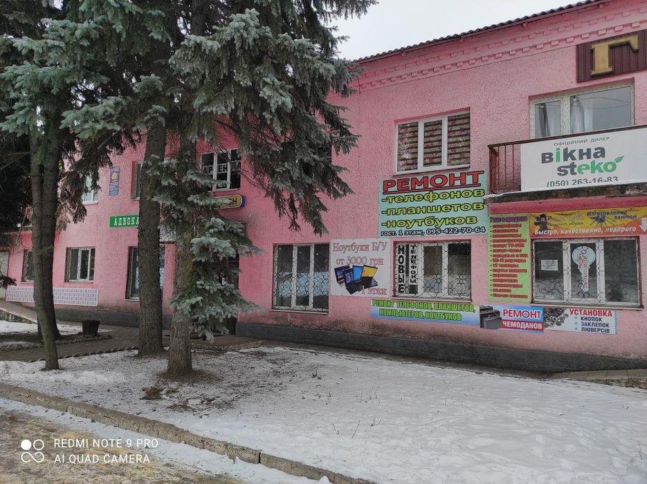 Аренда офисов и торговых площадей в центре города Торецка Дзержинск - изображение 1