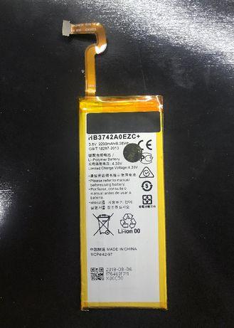 Bateria Original Huawei P8 Lite / Huawei GR3 / Enjoy 5s - Nova