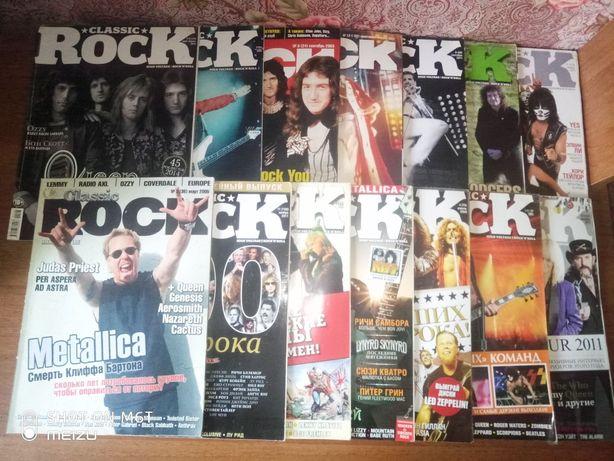 Classic Rock журналы