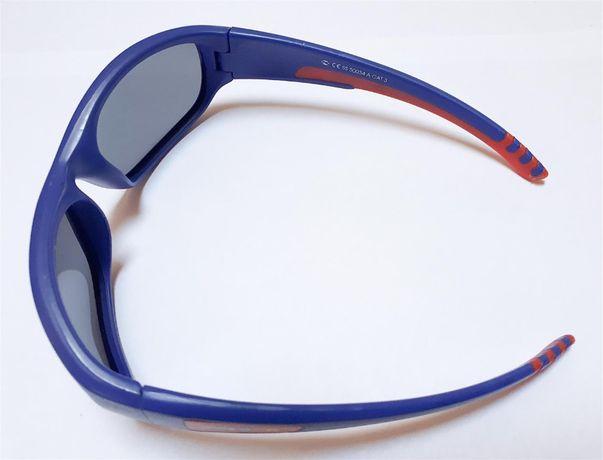 Okulary Dziecięce Solano Kids KIDS SS 50034 A UV400 Polaryzacja