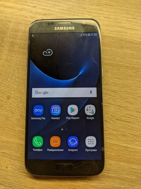 Samsung galaxy S7 Qualcomm snapdragon 820