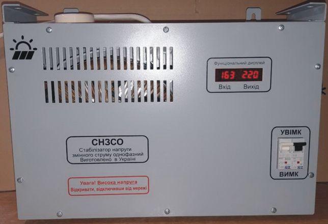 Стабилизатор сетевого напряжения СНПТО - 10кВт