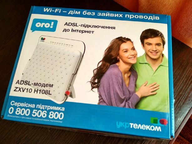 Продам модем ADSL Wi-Fi в коробці зі всім!