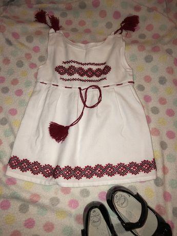 Вишиване платтячко