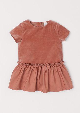 Sukienka antyczny róż H&M aksamit 86