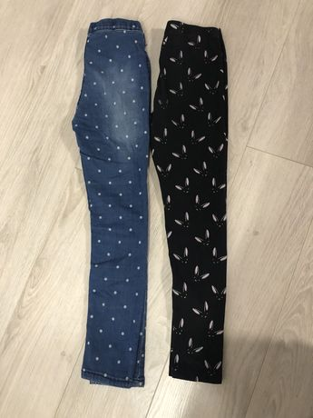 Legginsy, getry spodnie 128 cm