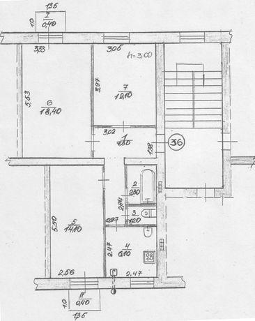 Продам трехкомнатную квартиру Лисичанск