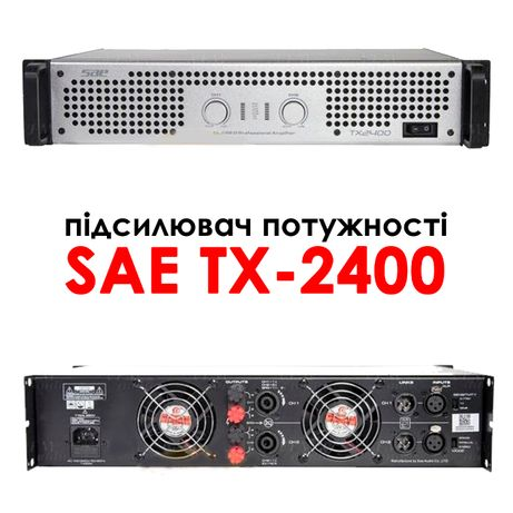підсилювач потужності SAE TX-2400