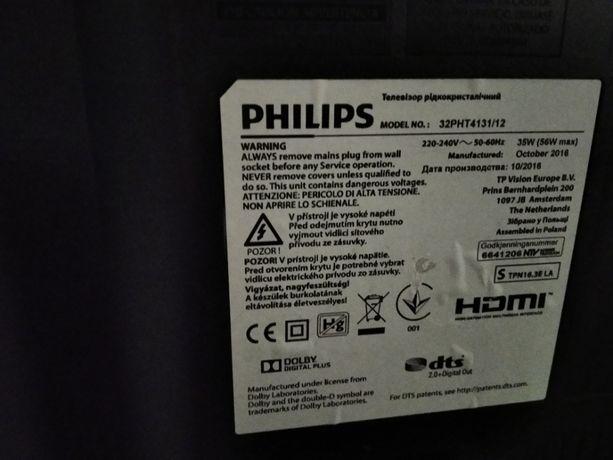 Sprzedam telewizor Philips 32 cale.