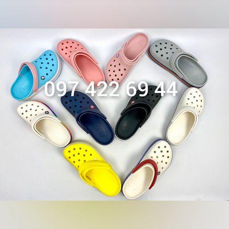 Кроксы Crocs Crocband Clog женские, мужские купить со скидкой!