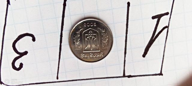 Монети Украини та ссср