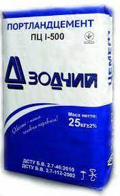 Цемент ЗОДЧИЙ мака 500 ПЦ-1 без шлаку + Доставка