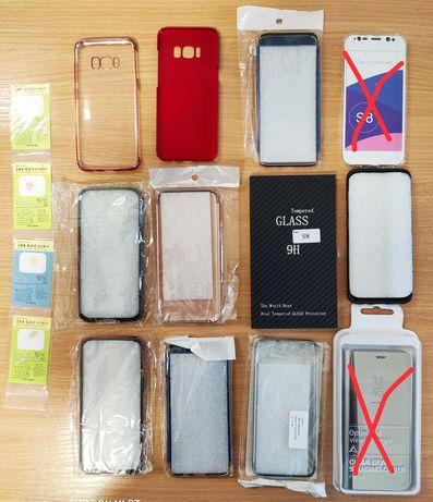 Samsung S8, case, szkło hartowane, pokrowiec, futerał