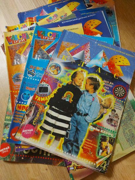 Журнали дитячі Клас і Класні ігри