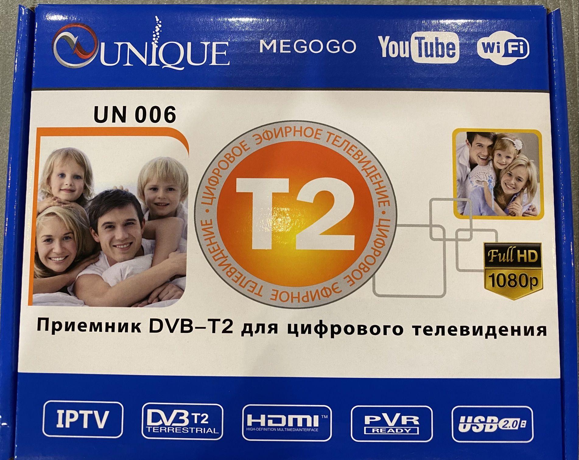Приставка Т2,Тюнер Т2 DVB Unique в металлическом корпусе оригинал