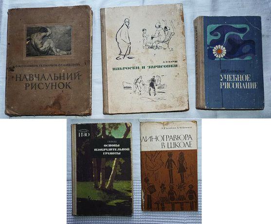 Книги різноманітного призначення для людей різних професій і захоплень