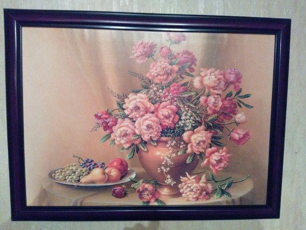 Картина 500 рублей