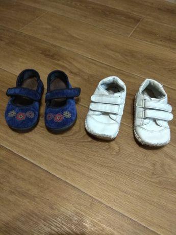 Тапки девочки, тапочки, кроссовки, мокасины, пинетки 13,5 - 14 см