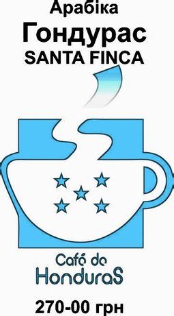 Супер Кава і Ціна ( Супер кофе и цена)