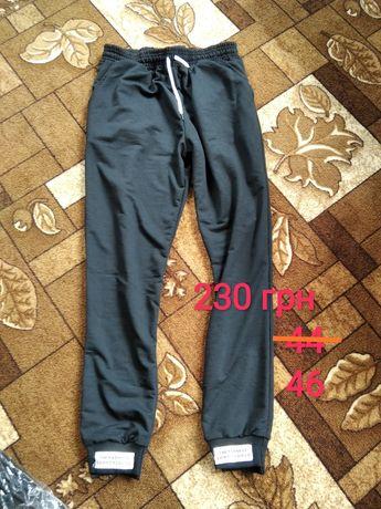 Нові штани жіночі
