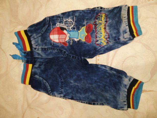 Теплые штаны спортивные ,и джинсы внутри подкладка теплые