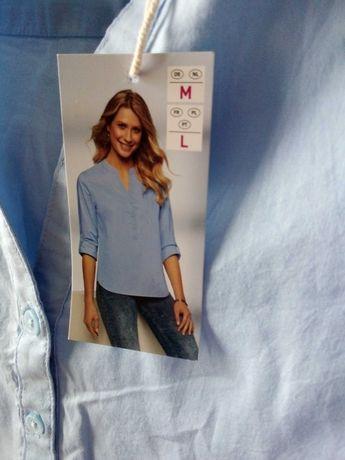 Nowa koszula błękitna L 40