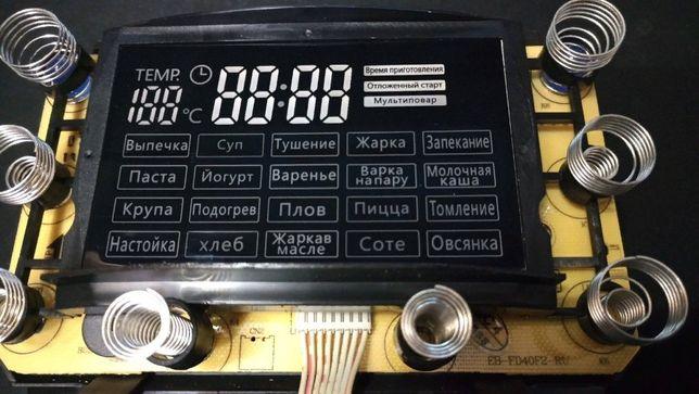 Плата Управления мультиваркой Polaris PMC 0527D
