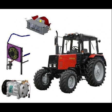 Кондиционер на трактор ХТЗ, МТЗ. монтаж , ремонт ,заправка.