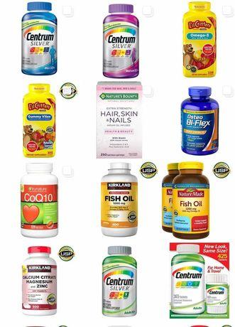 Вітаміни в асортименті