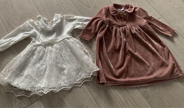 Платтячка сукні