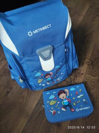 Рюкзак ранец голубой+ пенал