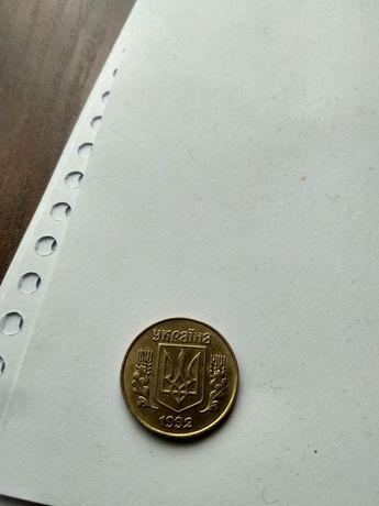 Монета номіналом в 25 копійок з 1992рік