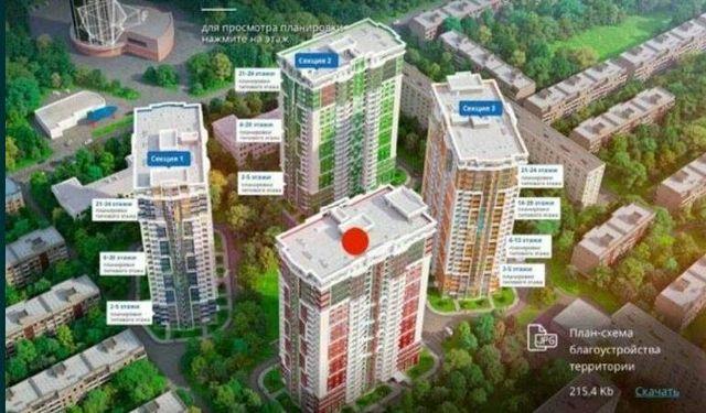 Продам 1-ком квартиру в новом доме на проспекте Гагарина