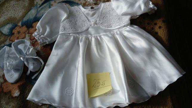 Sukienka chrzest