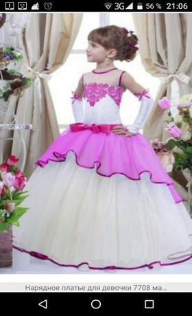 Шикарное платье 6-7лет