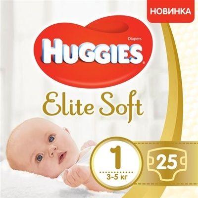 Підгузки дитячі Huggies Elite Soft, размер 1, 3-5 кг, 25 штук