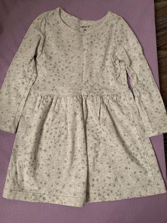 Платье трикотажное Carters 2t