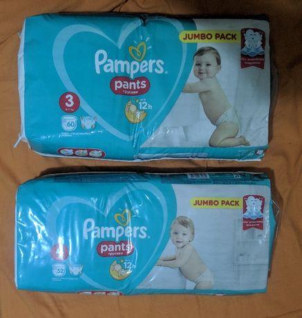 Трусики PAMPERS Pants р3 6-11 кг 60 шт (В наявности только 3-ка!)