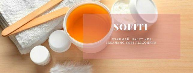 Професійна паста для шугарінга   SOFITI