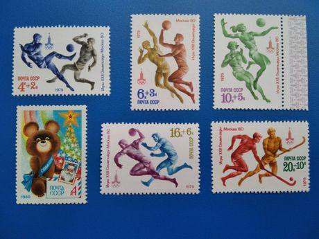 Почтовые марки СССР. Спорт. Олимпийские игры-1980.Серия 5м.+1м.