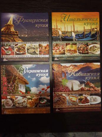 Профессиональная кулинария , Рецепты
