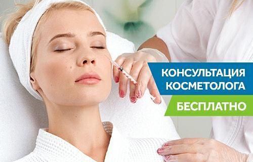 Услуги косметолога-визажиста