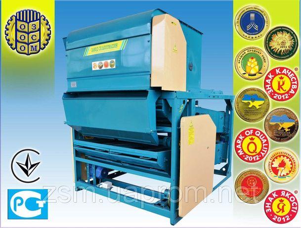 ЗВС-20А машина для качественной очистки зерна