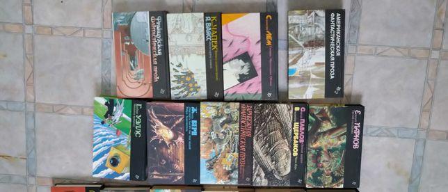 книга Серии Библиотека фантастики в 24 томах