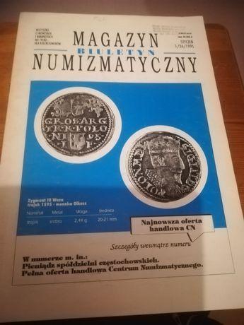 Magazyn biuletyn numizmatyczny 1/26/1995.