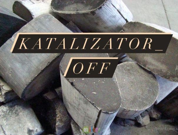 Дорого и оперативно!Прием катализаторов,скупка сажевых фильтров.